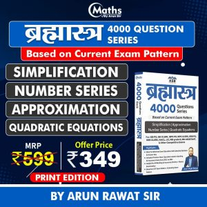 Bramashtra 4000 Questions Series Based On Current Exam Pattern By Arun Sir